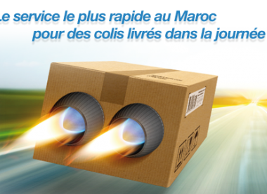 srvice_plus_rapide_au_maroc